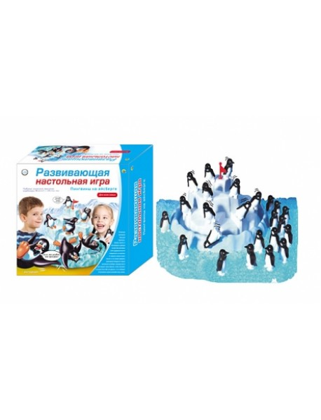 """Развивающая настольная игра """"Пингвины на айсберге"""""""