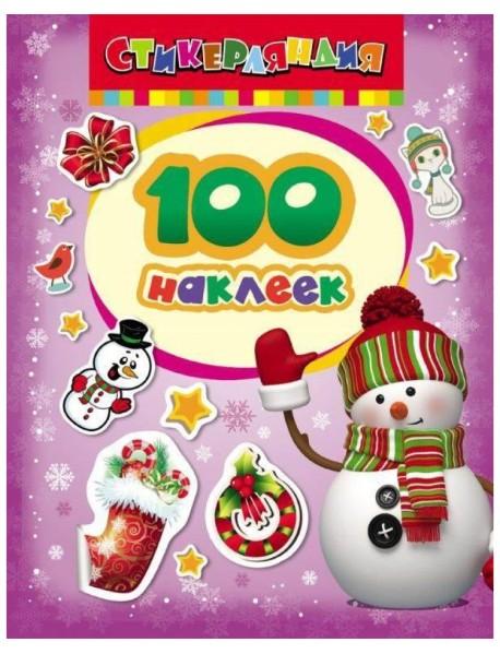"""100 наклеек """"Снеговик"""""""