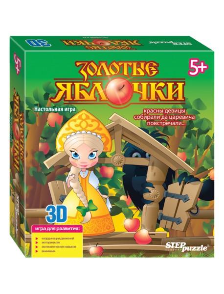 """Настольная игра 3D """"Золотые яблочки"""""""