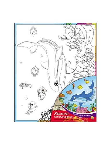 "Холст ""Подводный мир"", с красками, 25х30 см"