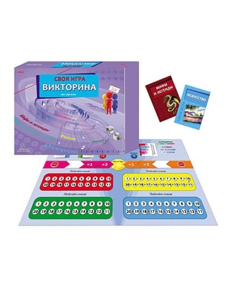 """Викторина """"Своя игра"""" Carpe Diem, 200 карточек"""