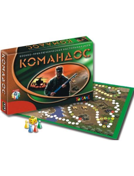 """Настольная игра """"Командос"""", арт. 00067"""
