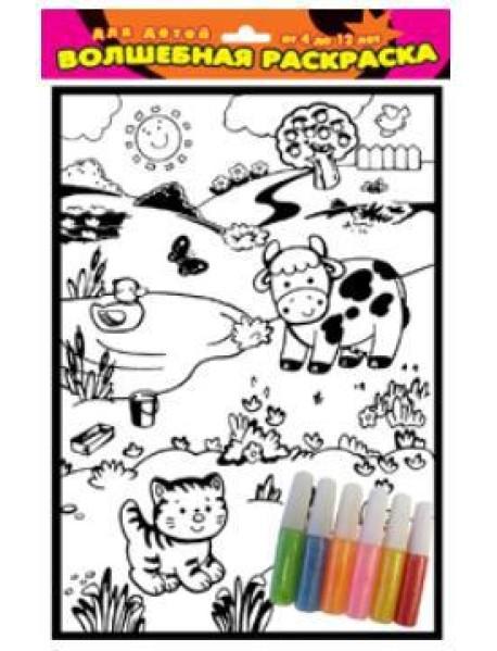 Бархатные раскраски. Лето в деревне (гелевые краски)
