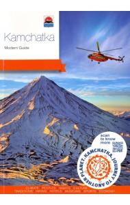 Камчатка. Современный путеводитель на английском языке
