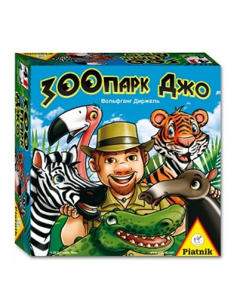 """Настольная игра """"Зоопарк Джо"""""""
