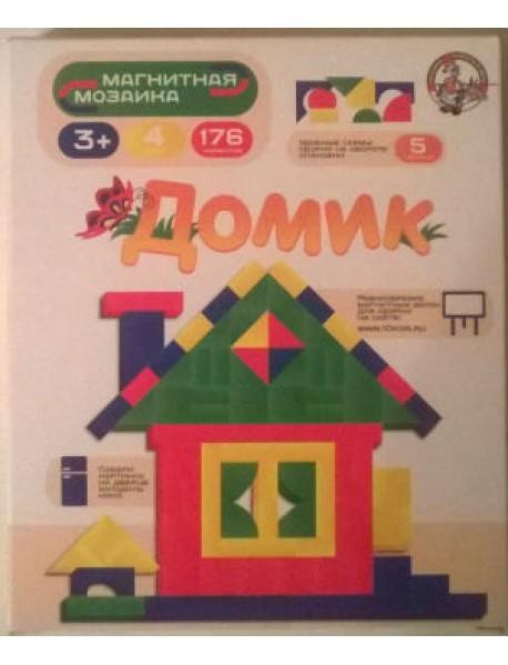 """Магнитная мозаика без игрового поля """"Домик"""", 176 деталей"""