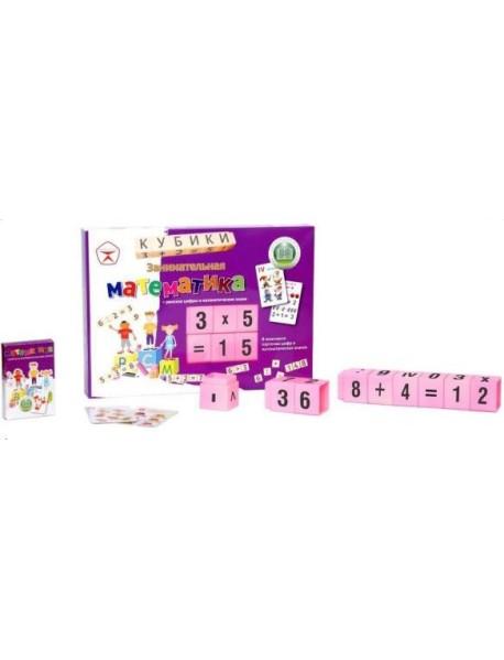 """Набор кубики и карточки """"АБВГДейка. Занимательная математика"""""""