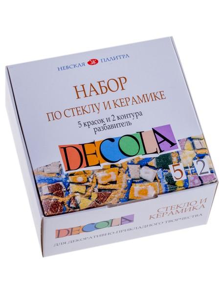 """Набор по стеклу и керамике """"Декола"""", 5 цветов"""