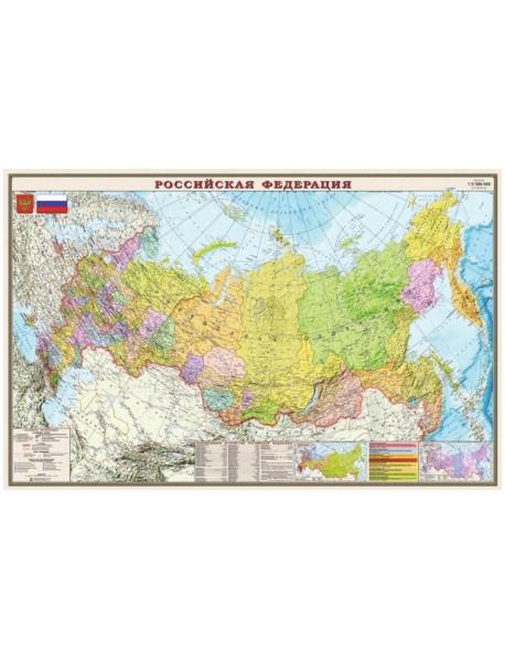 """Карта """"РФ"""", политико-административная, 156x101 см"""