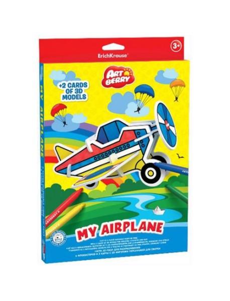 "Игровой 3D пазл для раскрашивания ""My Airplane"""