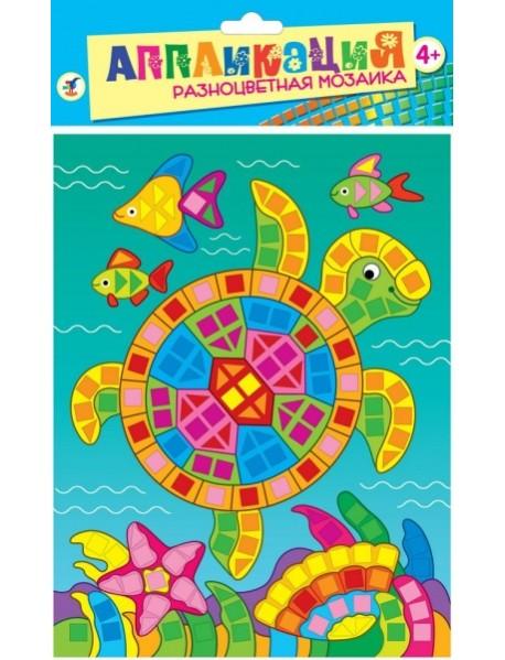 """Разноцветная мозаика """"Морская черепаха"""""""