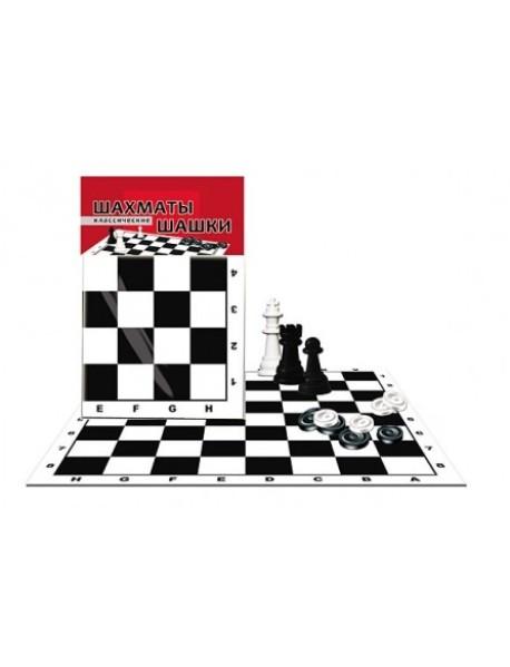 Шахматы и шашки классические + поле