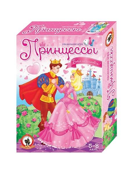 """Игра настольная """"Принцессы"""""""