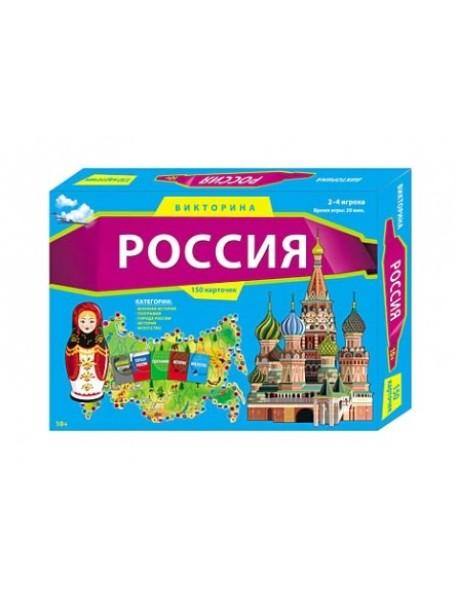 """Викторина """"Россия"""", 150 карточек"""