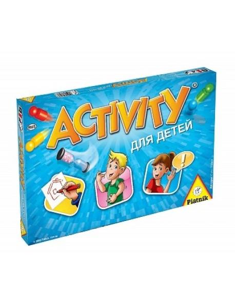 """Настольная игра """"Activity для Детей"""", издание 2015 года"""
