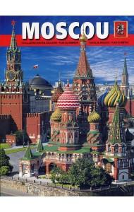 Москва (+ карта города) (на французском языке)