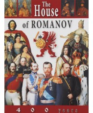 The House Of Romanov. 400 Years