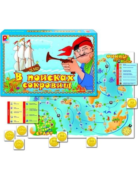 """Настольно-печатная игра с игровым полем и фишками """"В поисках сокровищ"""""""