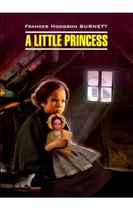Маленькая принцесса. Книга для чтения