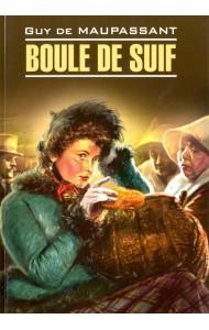 Пышка. Книга для чтения на французском языке (неадаптированный текст)
