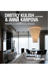 Dmitry Kulish & Anna Karpova. LVA-Interior