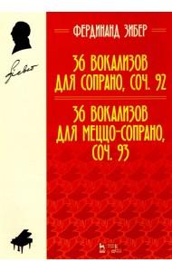 36 вокализов для сопрано, сочинение 92. 36 вокализов для меццо-сопрано, сочинение 93