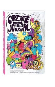 Create This Journal. Создай этот блокнот
