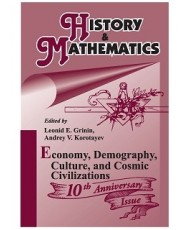 History & Mathematics. Economy, Demography, Culture, and Cosmic Civilizations. Yearbook