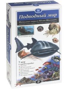 Образовательная настольная игра. Подводный мир