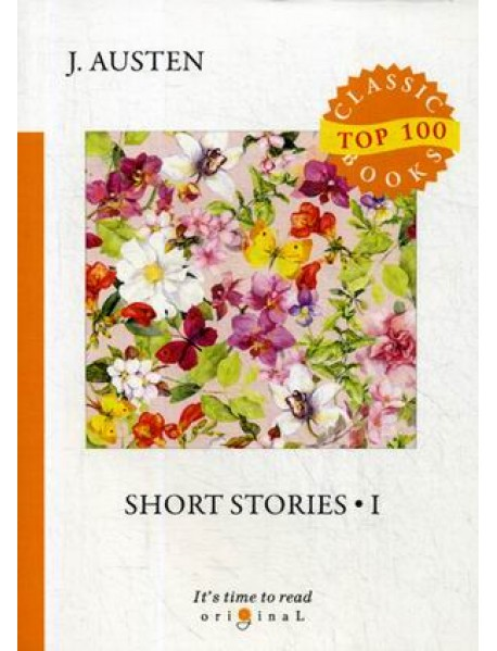 Short stories-I