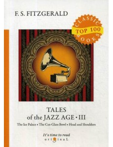 Tales of the Jazz Age-III