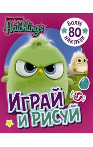 Angry Birds. Hatchlings. Играй и рисуй (с наклейками)