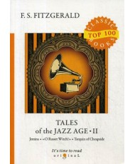 Tales of the Jazz Age. Part 2