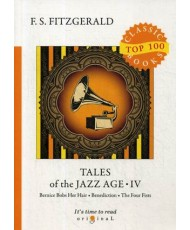 Tales of the Jazz Age. Part 4