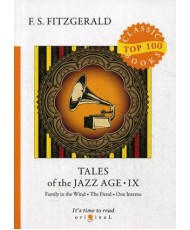 Tales of the Jazz Age. Part 9
