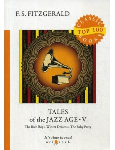 Tales of the Jazz Age. Part 5