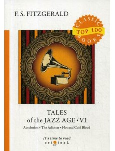 Tales of the Jazz Age. Part 6