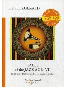 Tales of the Jazz Age. Part 7