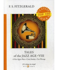 Tales of the Jazz Age. Part 8