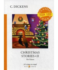 Christmas Stories. Part 2: The Chimes