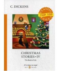 Christmas Stories. Part 4: The Battle of Life
