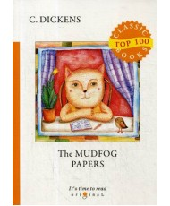 The Mudfog Papers