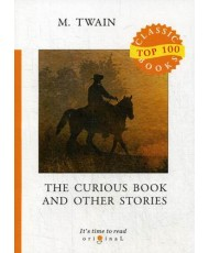 The Curious Book and Other Stories