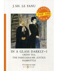 In a Glass Darkly. Part 1: Green Tea. The Familiar & Mr. Justice Harbottle