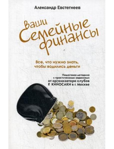 Деньги в москве клубы караоке в ночных клубах могилев