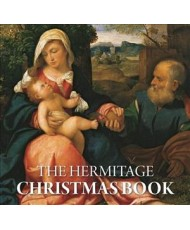 The Hermitage. Christmas book