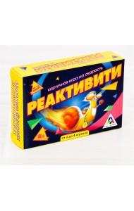 Игра карточная на скорость