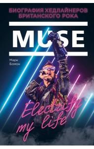 Muse. Electrify my life. Биография хедлайнеров британского рока