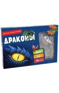 Драконы. Интерактивная детская энциклопедия с магнитами
