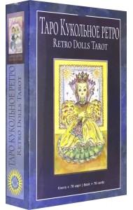 Таро Кукольное Ретро. 78 карт + книга